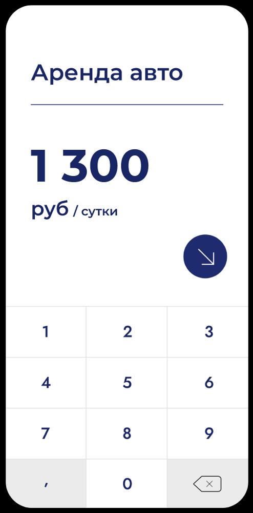 status-calculator